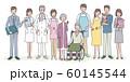 介護と病院関係の人たち 60145544