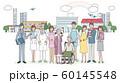 介護と病院関係の人たち 60145548