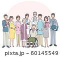 介護と病院関係の人たち 60145549