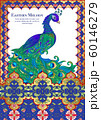 Peacock and eastern ethnic motif, traditional muslim ornament. 60146279