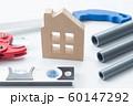 住宅設備 60147292