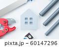 住宅設備 60147296