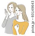 驚く女性 二人 60149643