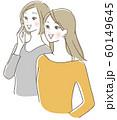笑顔の女性 二人 60149645