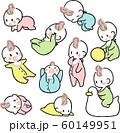 赤ちゃんポーズ集2 60149951