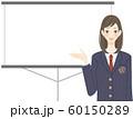 発表 プレゼンテーション 説明 学生 学校 女子 60150289