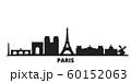 France, Paris city skyline isolated vector illustration. France, Paris travel black cityscape 60152063