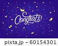 Congrats hand written lettering text 60154301