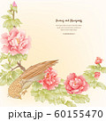 Peony tree branch with flowers with pheasants 60155470