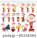 Santa claus_classic music 60156364