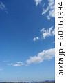 青空 60163994