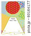 年賀状素材 富士山 全年使用素材 60164177