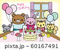 動物たちのお誕生日会(輪郭あり) 60167491