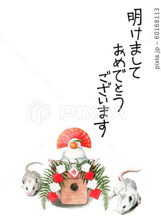 水彩で描いたねずみと鏡餅のイラストの年賀状 60168113