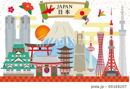 日本 ランドマーク 観光地 60168207
