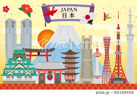 日本の観光イメージ 60168408