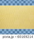 背景-和-和風-和柄-和紙-パターン-市松模様-フレーム 60169214