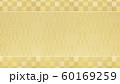 背景-和-和風-和柄-和紙-金箔-パターン-市松模様-フレーム 60169259
