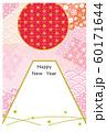 年賀状素材 富士山 全年使用素材 60171644