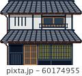 日本家屋 60174955
