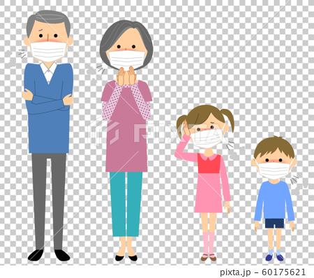 가족 감기 독감 60175621