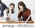 オフィスワーク イメージ 60182211