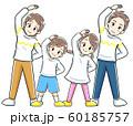 体操する人 60185757