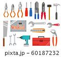 工具 ツール ツールボックス 作業工具 ワークツール 60187232