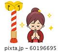 お祈りをする和装の女性 神社 初詣 60196695