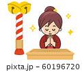 お祈りをする和装の女性 神社 初詣 60196720