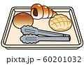 菓子パン-アンパン、メロンパン、チョコパン 60201032