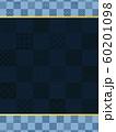背景-和-和風-和柄-和紙-パターン-市松模様-フレーム 60201098
