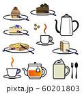 カフェ シンプル メニュー シック 60201803