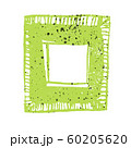 Colorful frame with grunge texture on white 60205620