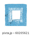 Colorful frame with grunge texture on white 60205621