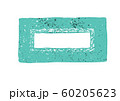 Colorful frame with grunge texture on white 60205623