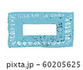 Colorful frame with grunge texture on white 60205625