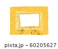 Colorful frame with grunge texture on white 60205627