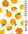 蜜柑 オレンジ 柑橘類 コラージュ 60206304