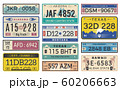 Automobile plate license. Utah usa or indiana different state car registration template vector design 60206663