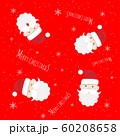 vector cute Santa Claus cartoon with text Merry Christmas pattern on red background for Christmas wallpaper background 60208658