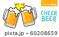 vector of two glass of beer clinking for celebration party with text relax time, cheer beer 60208659