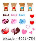 かわいいハート持ちくま・バレンタインデーホワイトデー記念日・可愛いハートいっぱい 60214754
