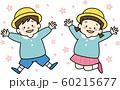 スモック姿の幼稚園児(ジャンプ・桜背景) 60215677