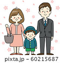 入園式の親子(桜背景) 60215687