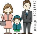 入園式の親子 60215689