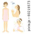 女性のバスタイム(入浴前・シャワー・湯上り) 60219373