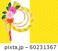 しめ縄飾りのイラスト背景 60231367