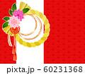 しめ縄飾りのイラスト背景 60231368
