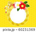 しめ縄飾りのイラスト背景 60231369